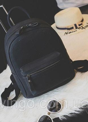 Рюкзак женский городской матовый