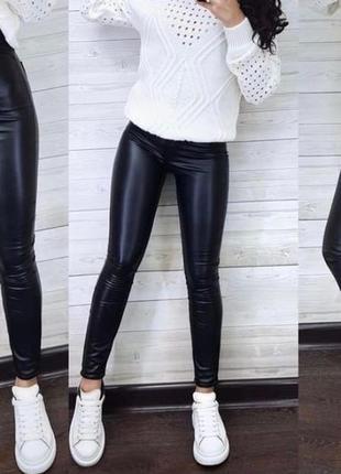 Утепленные кожаные брюки-лосины эко-кожа на флисе