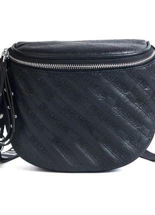 Сумка женская стильная с текстильным ремешком черная