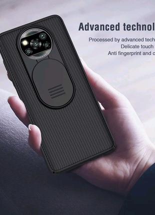 Чехол Nillkin Xiaomi Poco X3 NFS бампер накладка