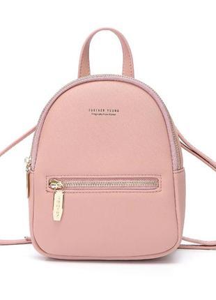 Рюкзак сумка городской женский мини цвета пыльной розы, пудров...
