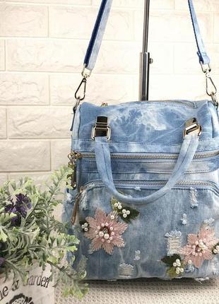 Рюкзак джинсовый женский с вышивкой (голубой) сумка из денима