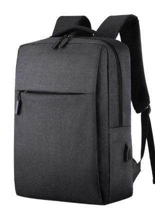 Рюкзак мужской городской для ноутбука с usb портом черный серый