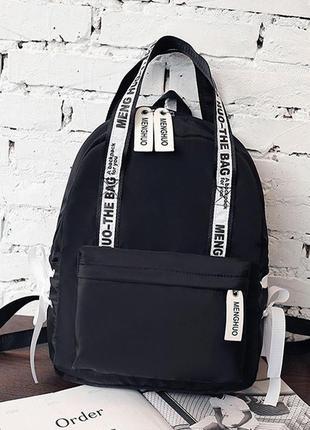 Рюкзак сумка женский стильный городской с лентами черный розов...