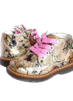 Ботинки детские демисезонные для девочки с супинатором и кожан...