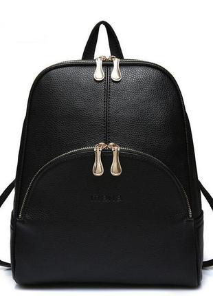 Рюкзак сумка женский стильный