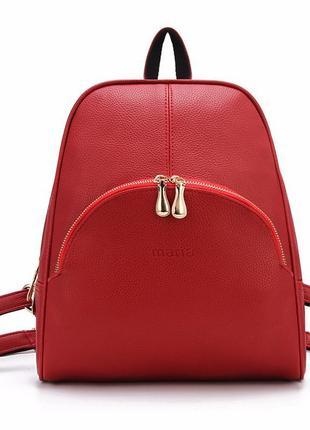 Рюкзак женский кожаный красный