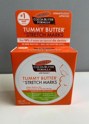 Palmer's (палмерс) твердое масло против растяжек кожи живота 125м