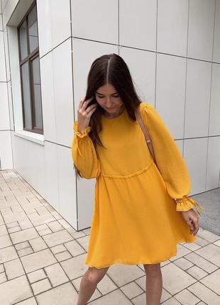 Воздушное горчичное платье