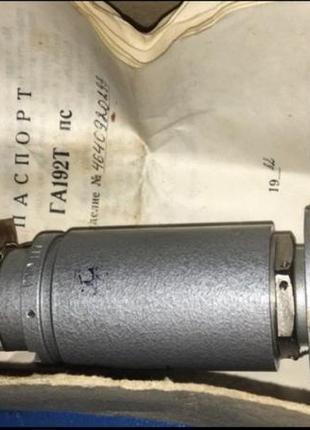 Электромагнитный кран ГА192Т