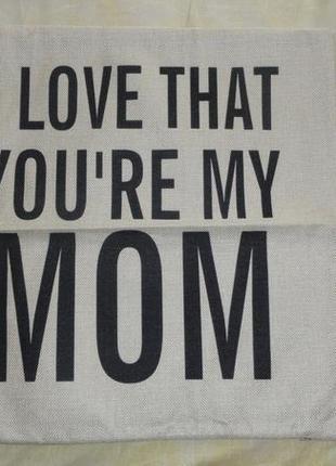 Наволочка на подушку для мамы подарок. 8 марта