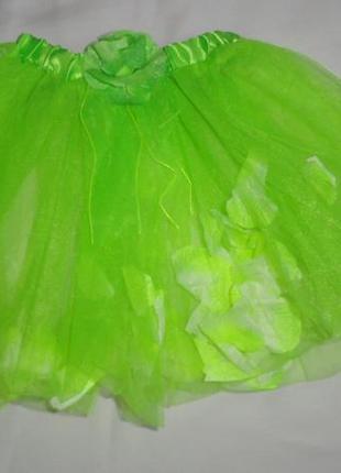 Фатиновая юбка с лепестками - пачка 2-7 лет