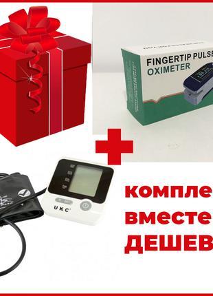 Комплект: Пульсоксиметр Fingertip pulse oximeter + Тонометр автом