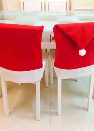 Новогодний чехол на стул