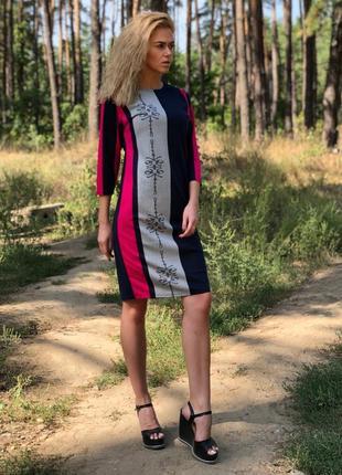 Модное осеннее-весеннее платья, больших размеров 48-60