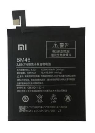АКБ Xiaomi BM46 для Xiaomi Redmi Note 3 | Redmi Note 3 Pro (Li-io