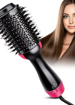 Фен расчёска для укладки волос One Step 3-1