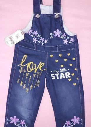 Утепленный джинсовый комбинезон для девочки(махра) на 6 месяцев