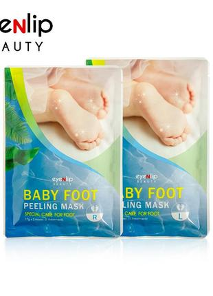 Пилинг-носочки для ног, eyenlip baby foot peeling mask