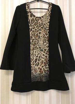 Платье  черное рукава клеш