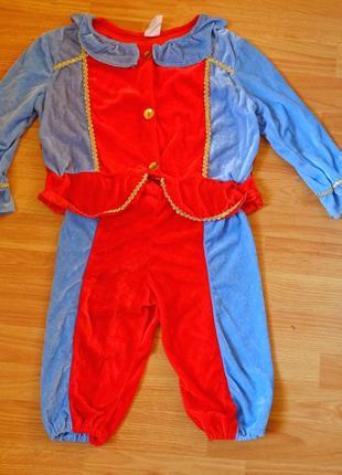 Костюм принца, карнавальный, новогодний костюм 6-8 лет