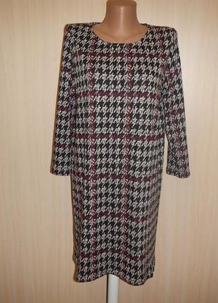 #розвантажуюсь трикотажное платье футляр  tu p.10