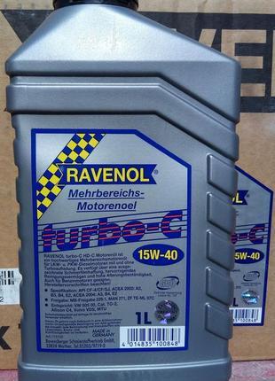 RAVENOL масло моторное 15w-40 turbo-C
