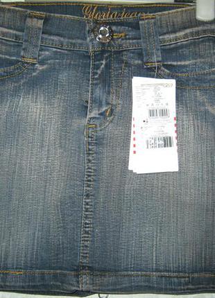 Юбка джинсовая глория джинс