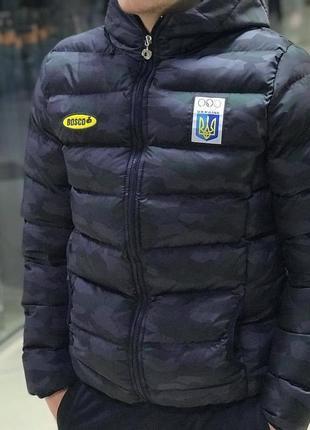 Зимние куртки пуховик bosco sport украина камуфляж, оригинал