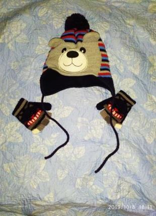 Шапка Детская зимняя 46-48 Grans + подарок перчатки детские