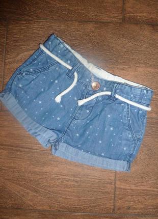 Джинсовые шорты на 12-18 месяцев