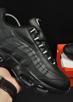 Кроссовки nike air max 90 мужские черные