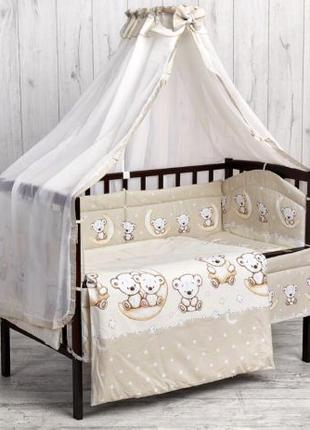 Детский Постельный комплект в кроватку Польша