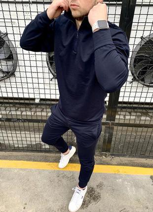 Спортивный костюм мужской оверсайз синий / комплект чоловічий ...
