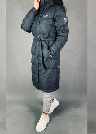 Пуховик одеяло зимнее пуховое пальто jack wolfskin оригинал