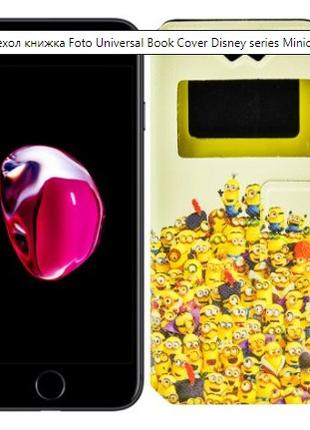 Чехол книжка Foto Universal Book Cover Disney series Minions 5.2