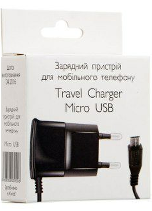 Зарядное устройство микро USB