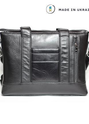 Кожаный портфель сумка для документов украинского бренда