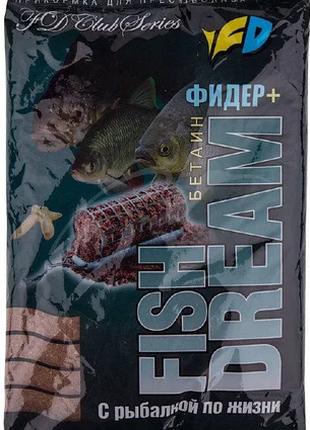 Прикормка FishDream Фидер + бетаин 0,8кг