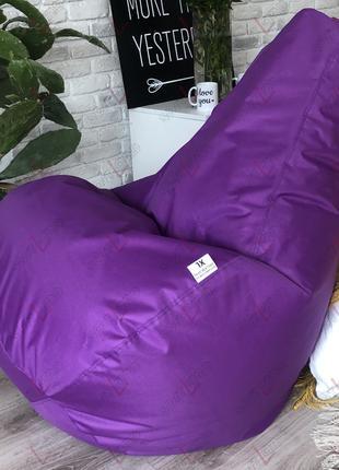 Кресло мешок (груша). Цвет фиолетовый.