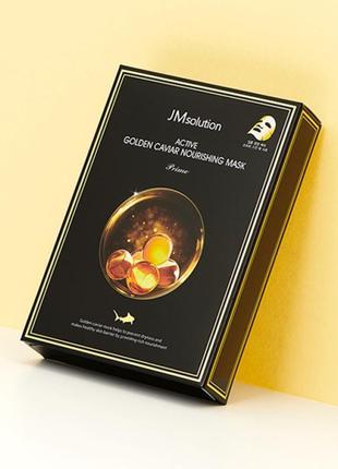 Тканевая маска с золотом и икрой jmsolution active golden cavi...