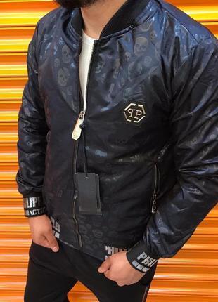 Ветровка бомбер мужская с принтом philipp plein черный / куртк...
