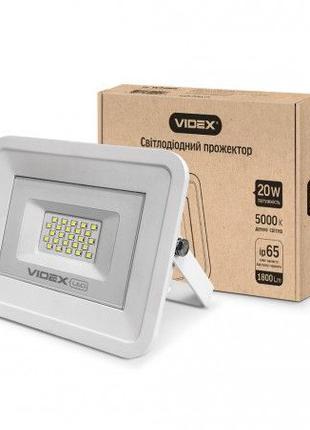 Прожектор светодиодный LED 20W ( лампа светильник фонарь)