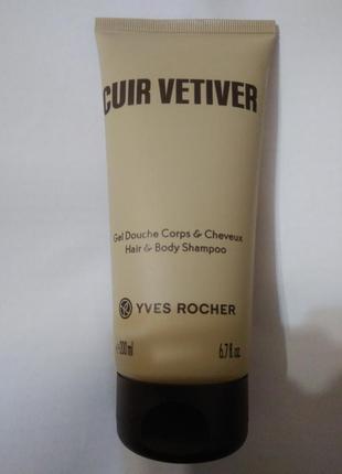 Парфюмированный гель cuir vetiver ив роше yves rocher #розвант...