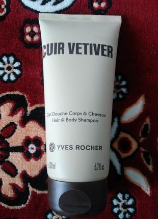 Парфюмированный гель для тела и волос cuir vetiver от ив роше ...