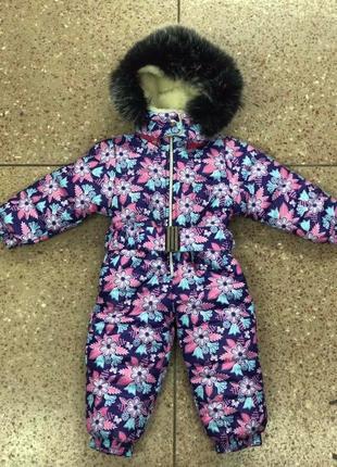 Шикарный зимний комбинезон на девочку, 80,86,92 и 98 размеры