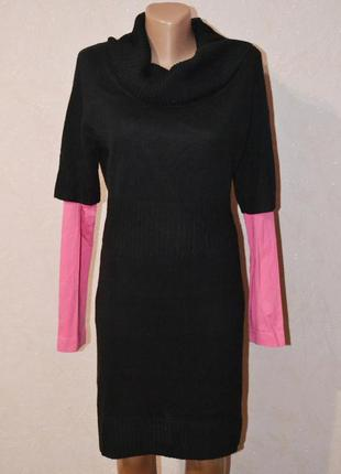 Распродажа!! вязаное платье