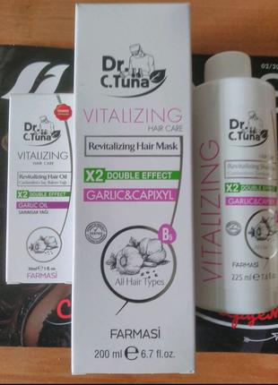 Набір від випадіння волосся Vitalizing
