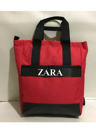 Стильная городская сумка-рюкзак