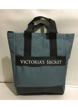 Стильная качественная сумка-рюкзак